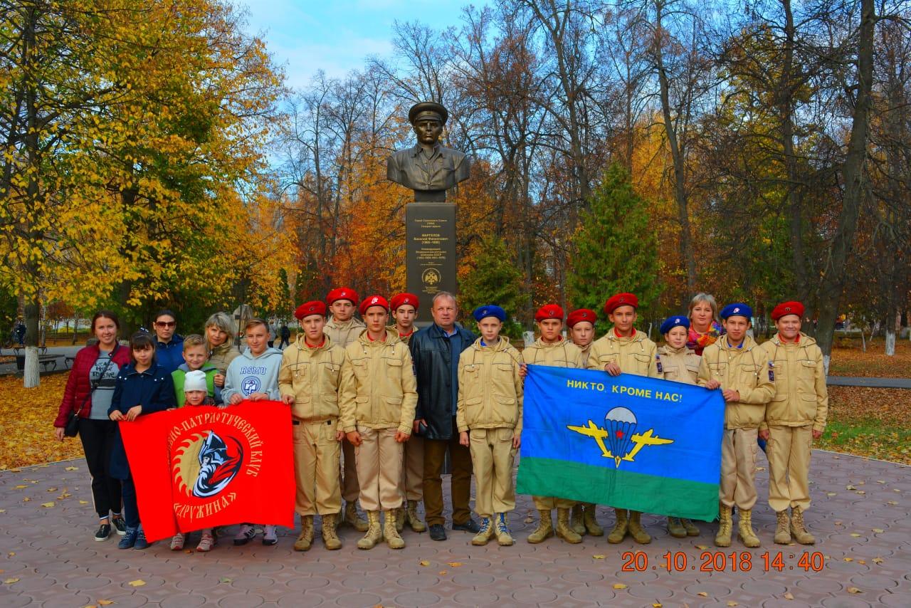 Экскурсия в город воинской славы Елец