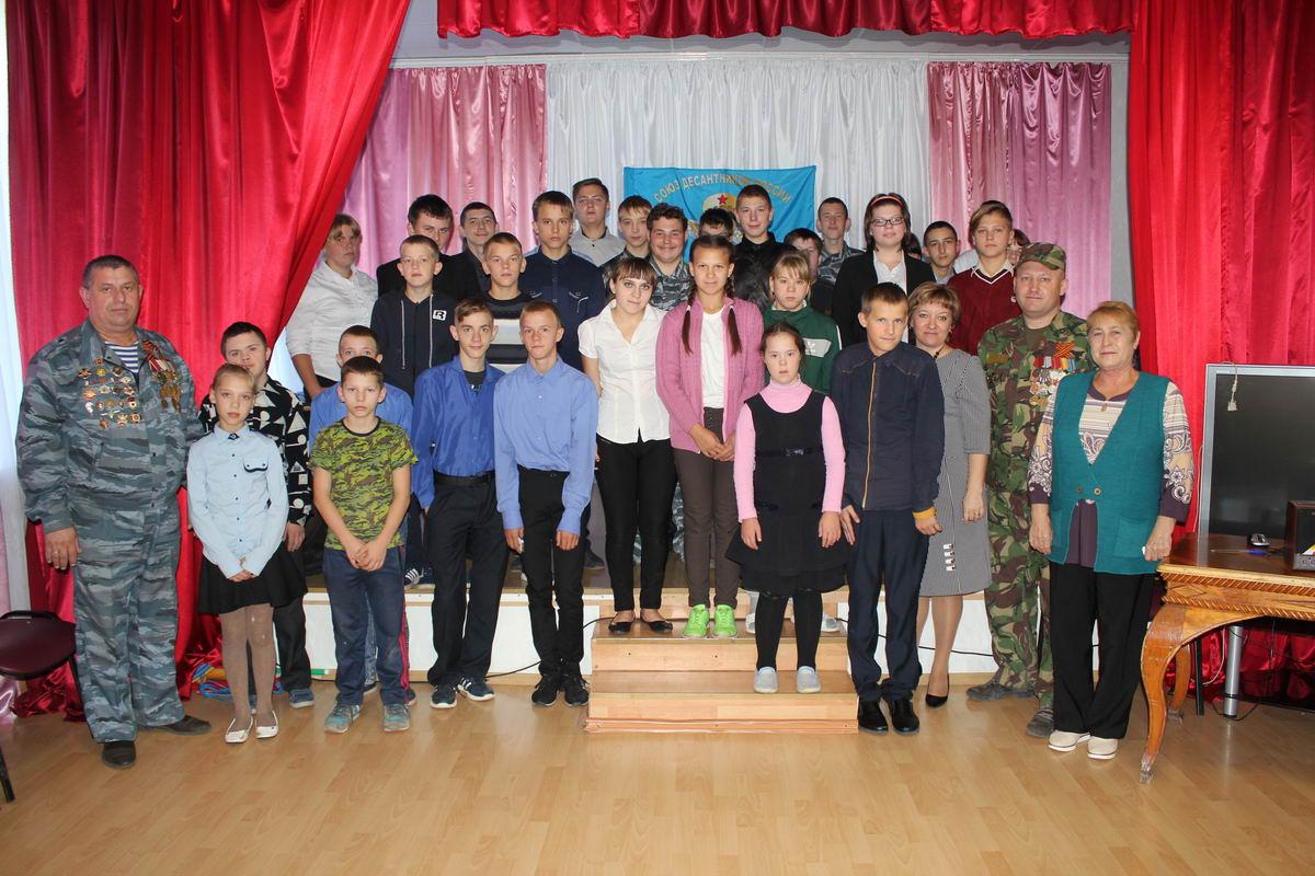 Акция «Российского Детского Фонда» военно-патриотическое воспитание школьников