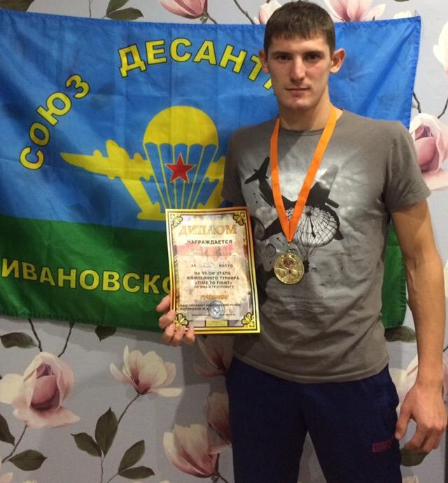 Кинешемский десантник завоевал золотую медаль