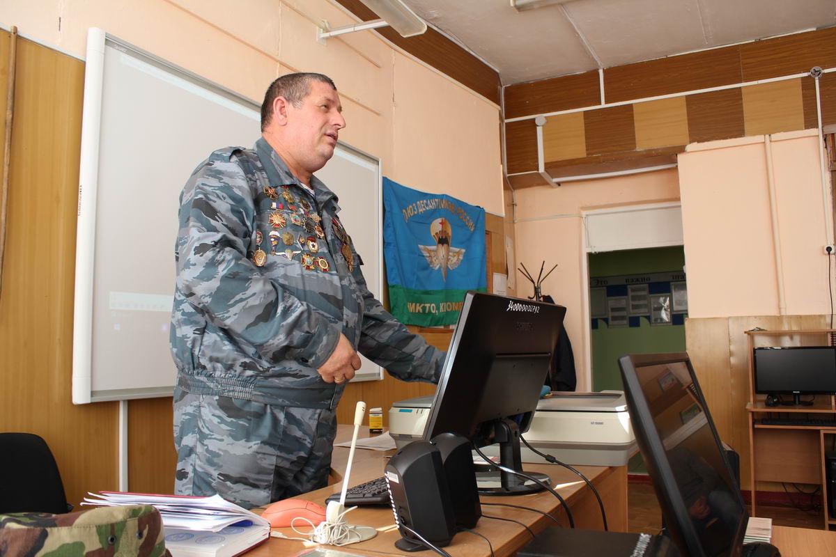 Акция «Российского Детского Фонда» - военно-патриотическое воспитание школьников