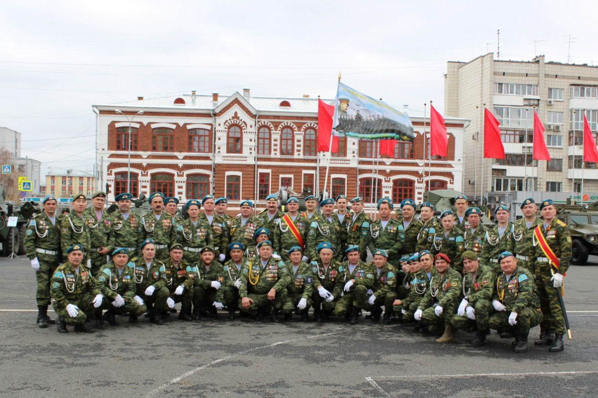 Парад Памяти