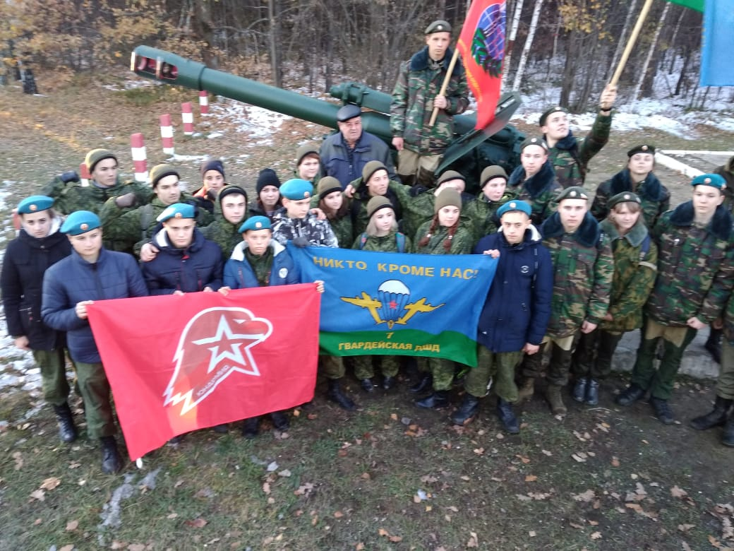 Слёт военно-патриотических организаций и клубов Тамбовской области, посвященный 100-летию военной разведки