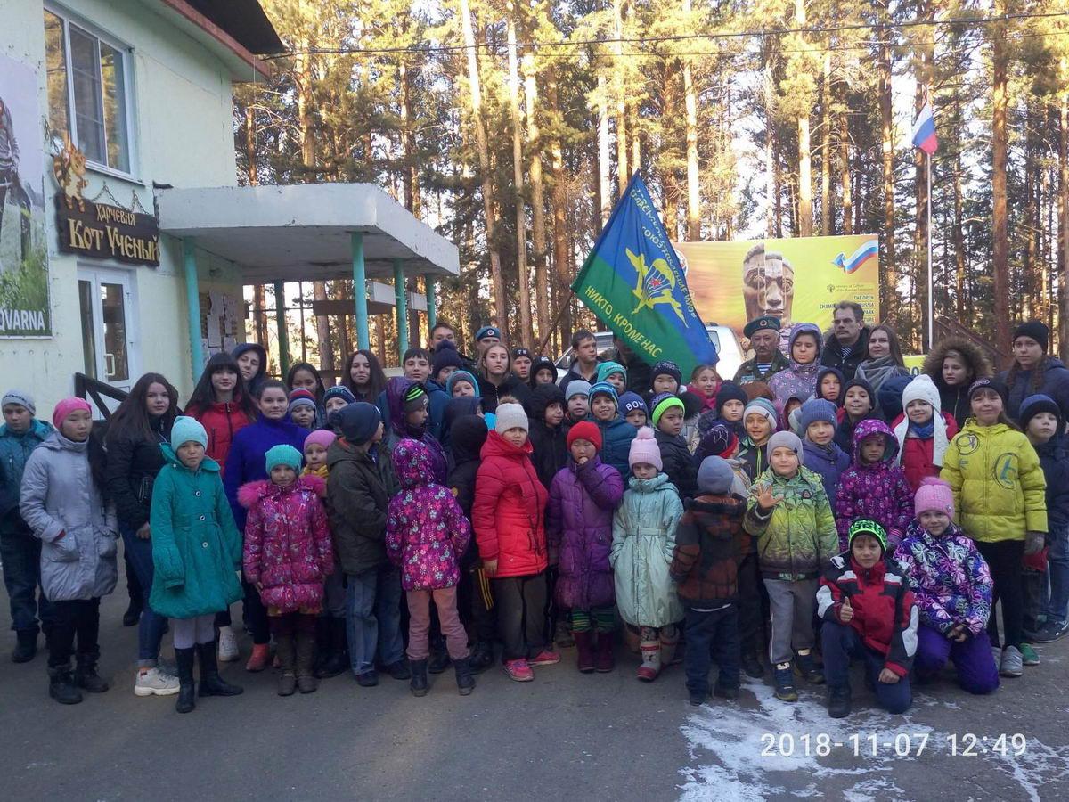 Посещение детского оздоровительного лагеря Лукоморье