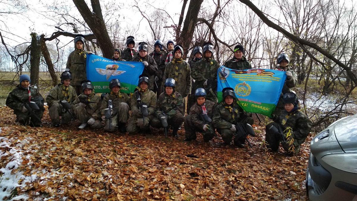 Военно-прикладные сборы «НАТИСК, ОТВАГА, ПОБЕДА!»