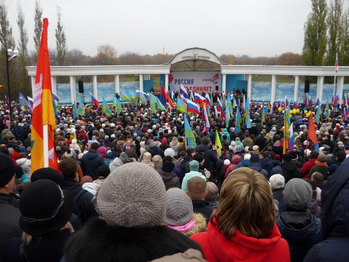 Тамбовщина отмечает День народного единства