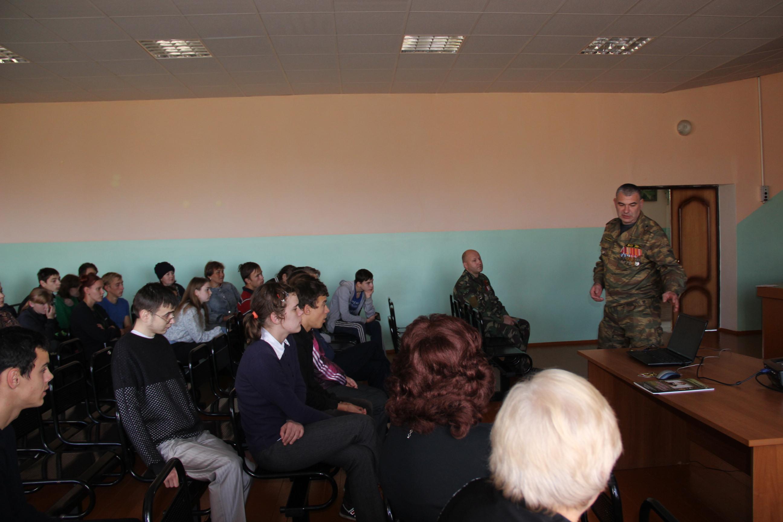 Военно-патриотическое воспитание школьников