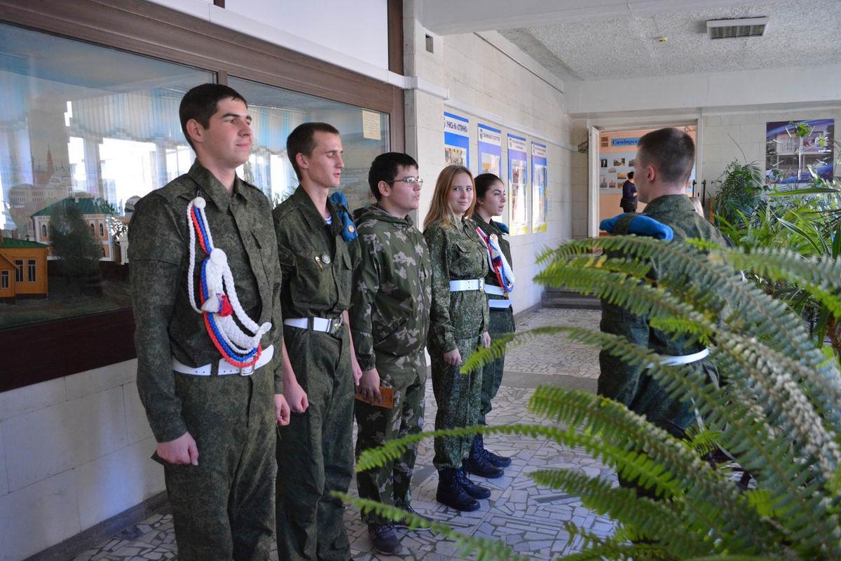 В Ульяновске завершился областной патриотический слёт «#ulprofpatriot»