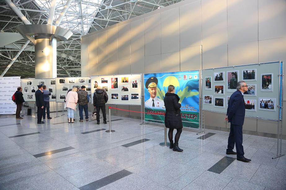"""Фотовыставка """"Десантный характер!"""" открыта в Международном аэропорту Внуково"""