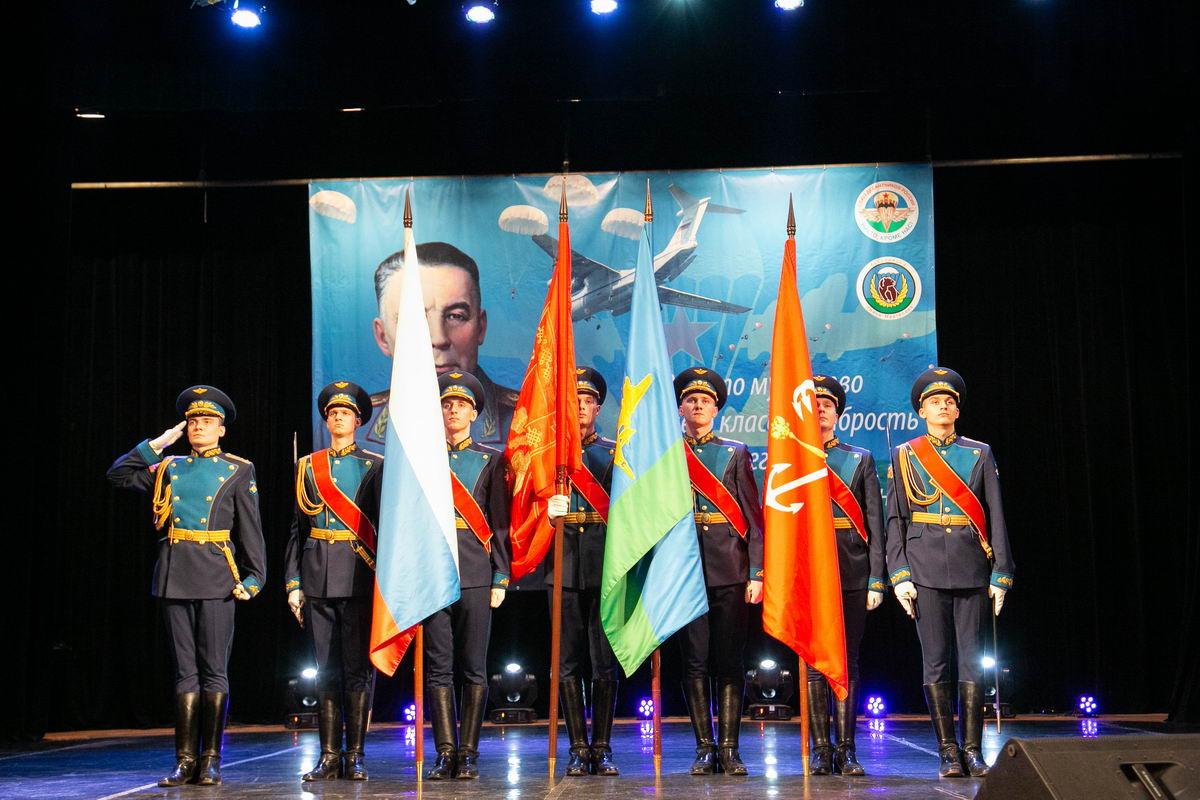 Торжественный вечер, посвященный 110-й годовщине со Дня рождения В.Ф.Маргелова