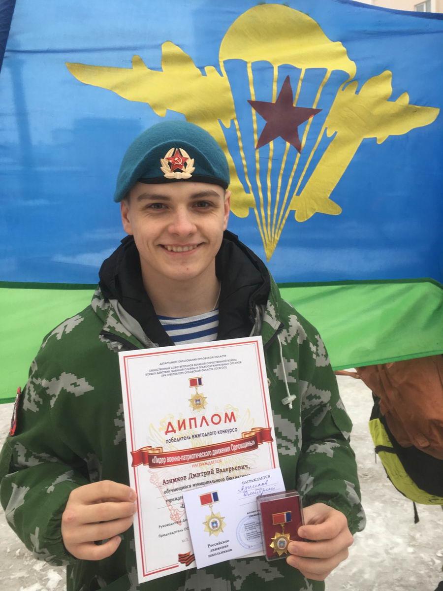 Лидер военно-патриотического движения Орловщины