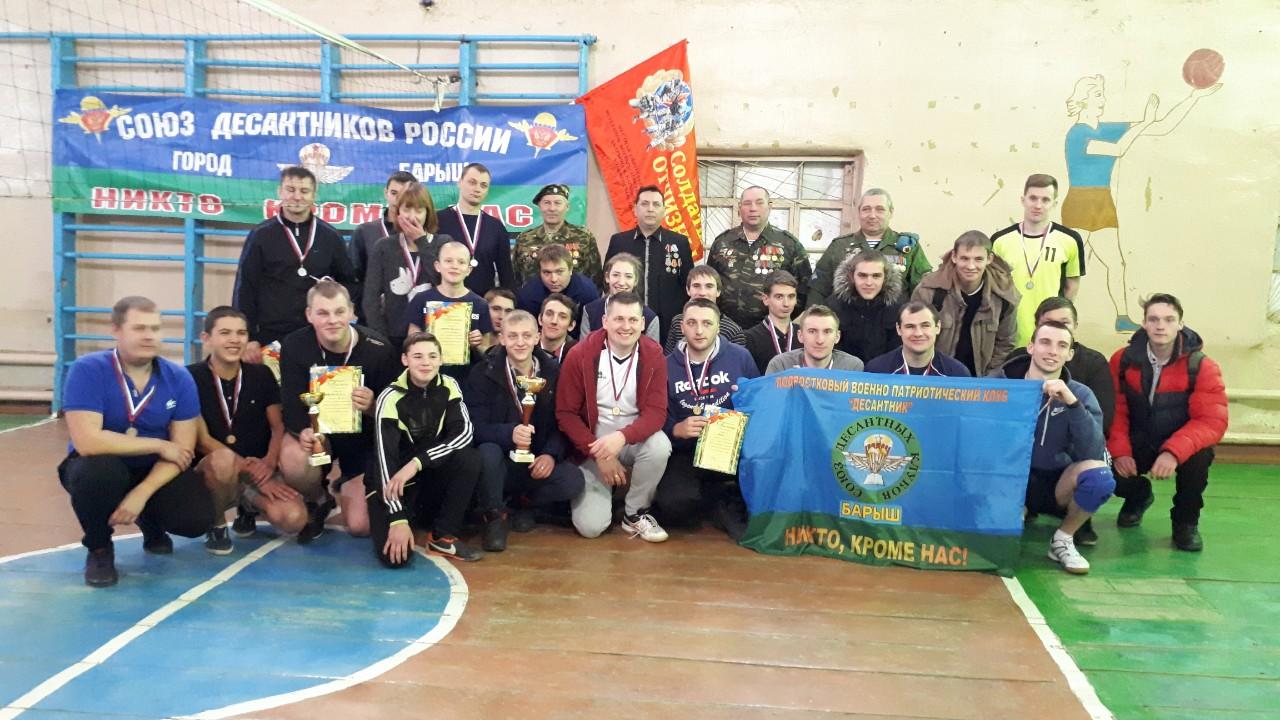 XII межрайонный турнир по волейболу