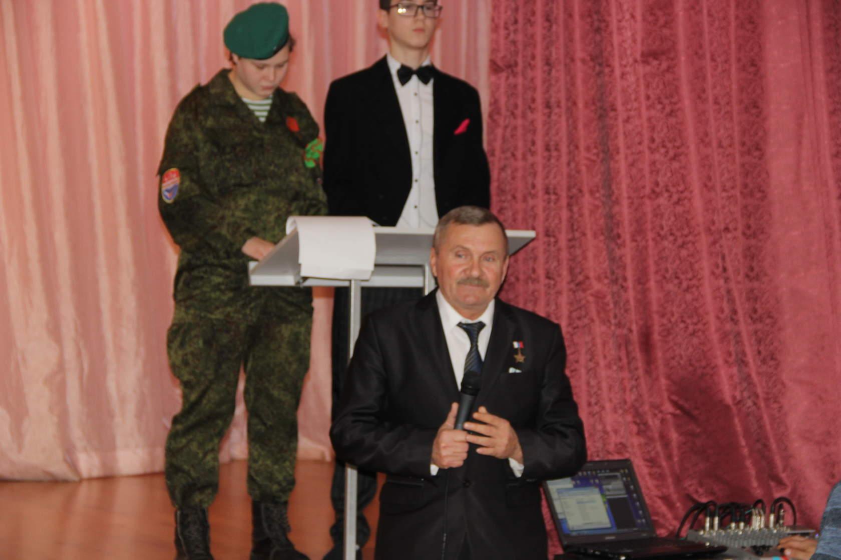 День Героев Отечества в Тольятти
