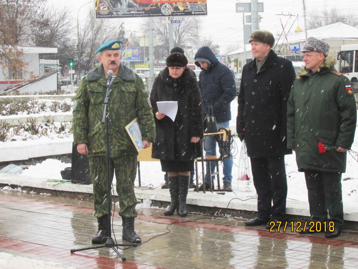 В Таганроге отметили 110-ю годовщину со дня рождения Командующего Воздушно-десантных войск Героя Советского Союза генерала армии В.Ф.Маргелова