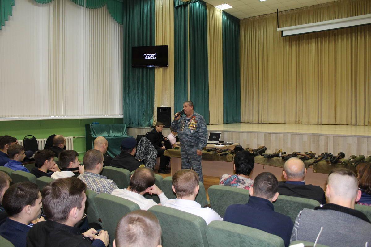 День памяти Российских солдат, погибших в Чечне в Липецком индустриально-строительном колледже