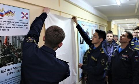 Открытие мемориальной экспозиции, посвященной Герою России Шерстянникову А.Н.