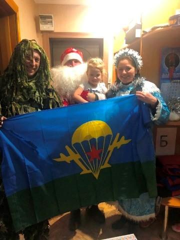 Организация празднование Нового 2019 года для детей и внуков ИрОООВ «СД»