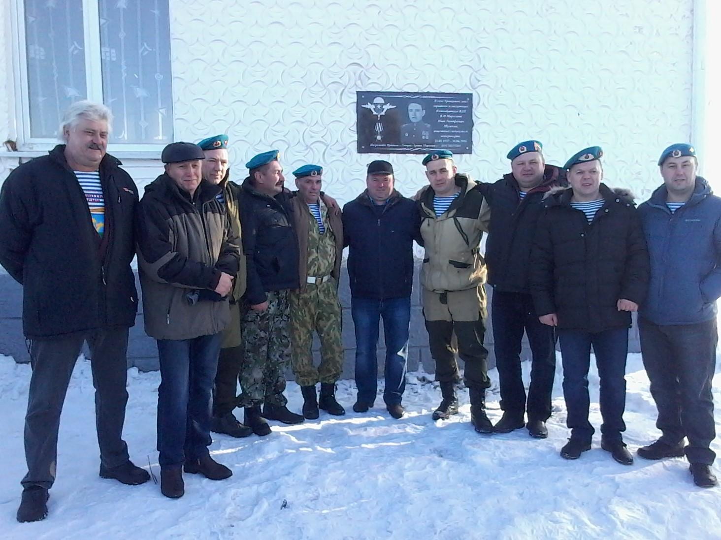 Орден «Генерал Армии Маргелов» – посмертно