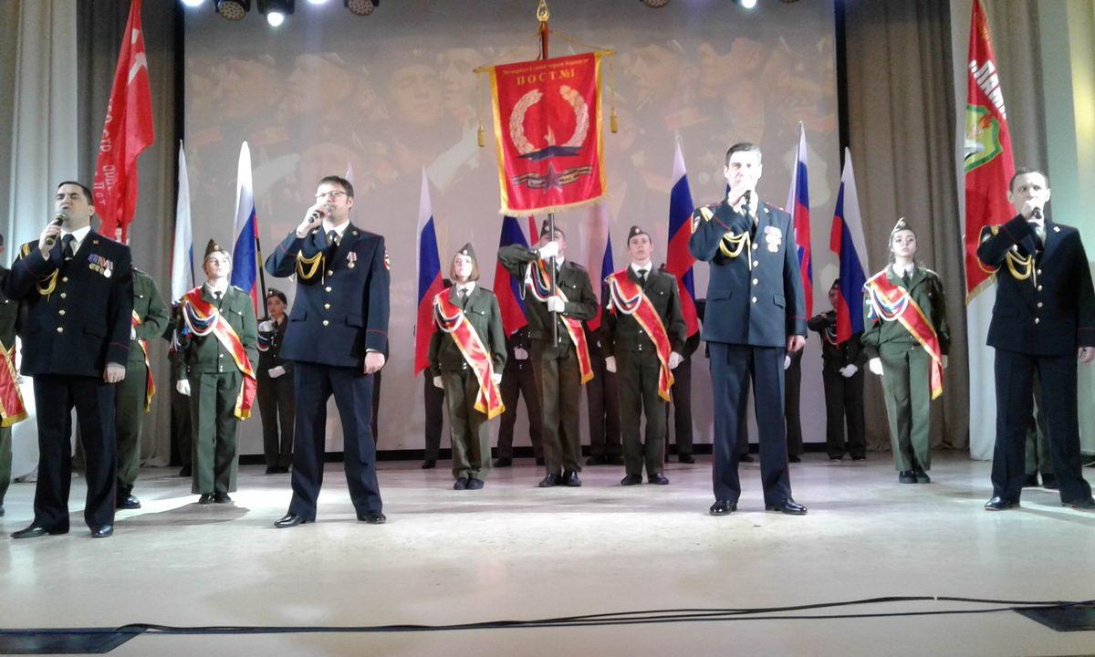 Гала-концерт 18-ого окружного фестиваля патриотической песни имени Владимира Завьялова