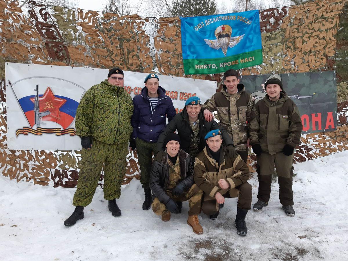 Соревнования среди военно-патриотических клубов Московской области