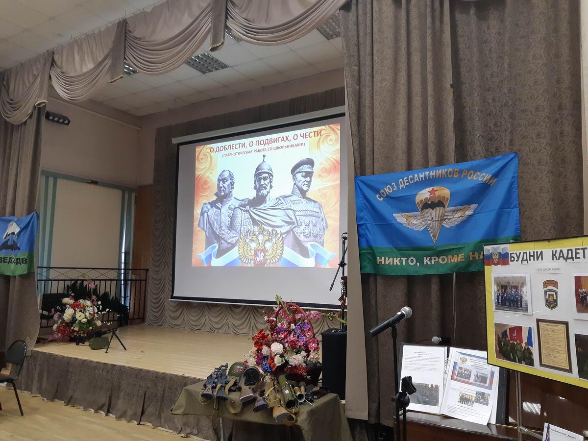 Семинар, посвященный Дню Защитника Отечества и годовщине вывода войск из Афганистана