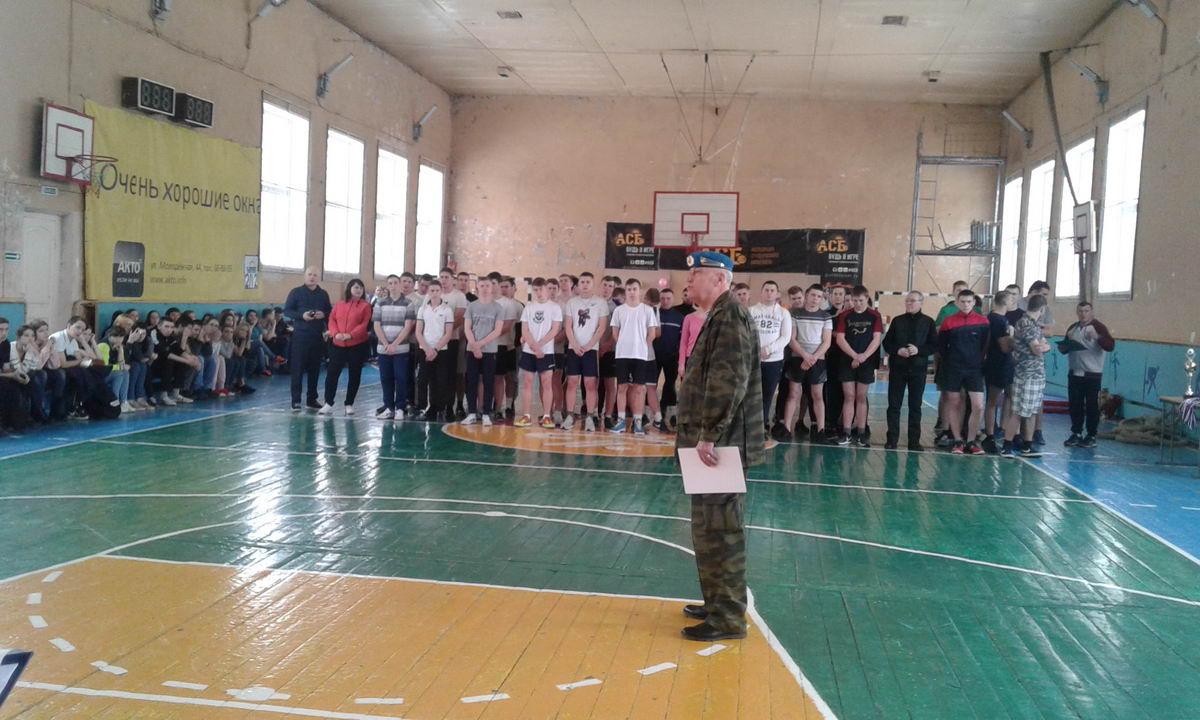 Соревнования по военно-прикладным видам спорта в Барнаульском индустриально-педагогическом колледже