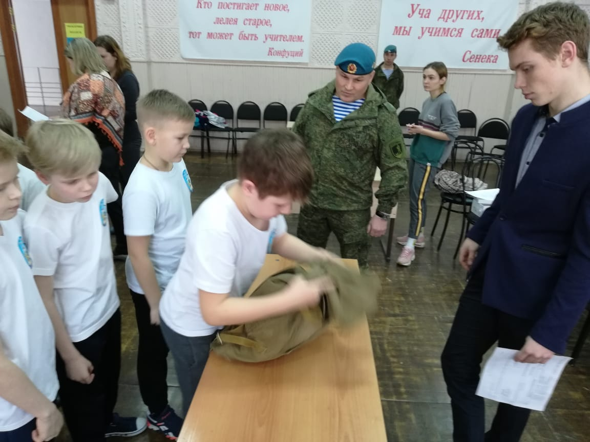 «Зарница» в школе №34