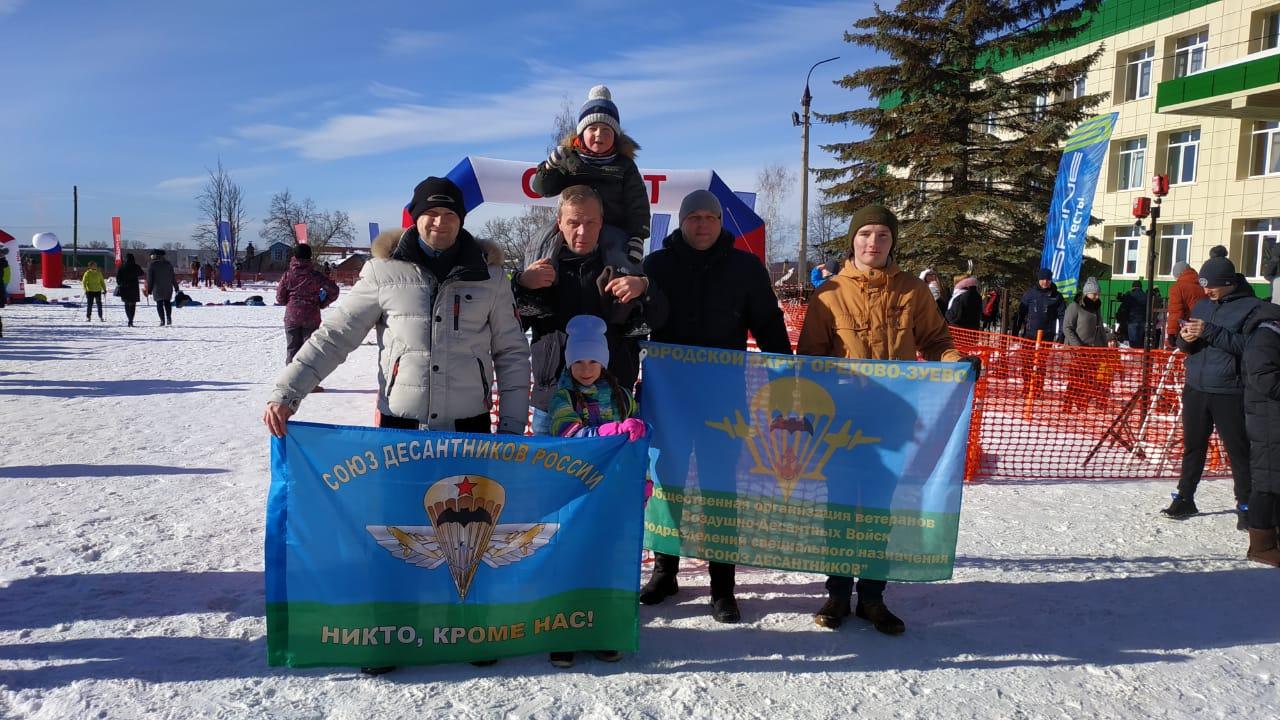 ОЗОО «ДЕСАНТНОЕ БРАТСТВО» на 19-ом лыжном марафоне памяти погибших сотрудников ЦСН ФСБ России