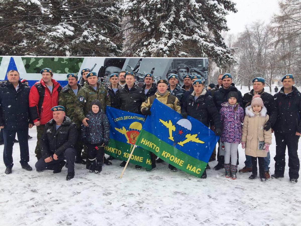 День защитника Отечества в Ижевске