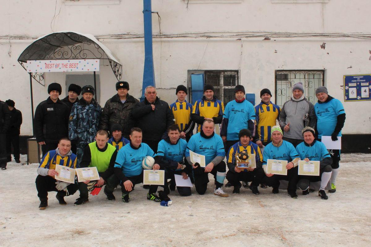 Ветераны-афганцы Башкортостана отметили 30-летие вывода войск из Афганистана товарищеским матчем