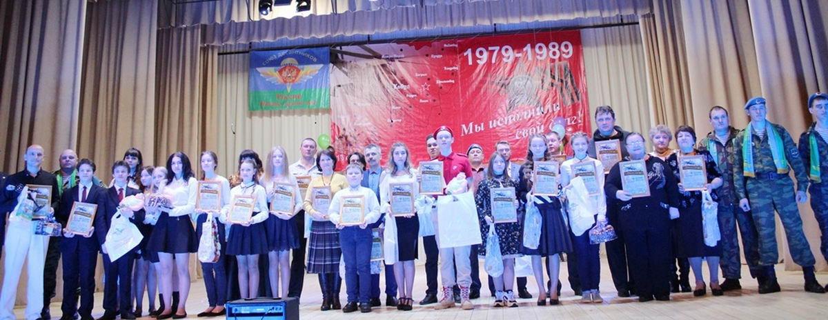 """Фестиваль - конкурс песни и поэзии """"Афганский ветер!"""
