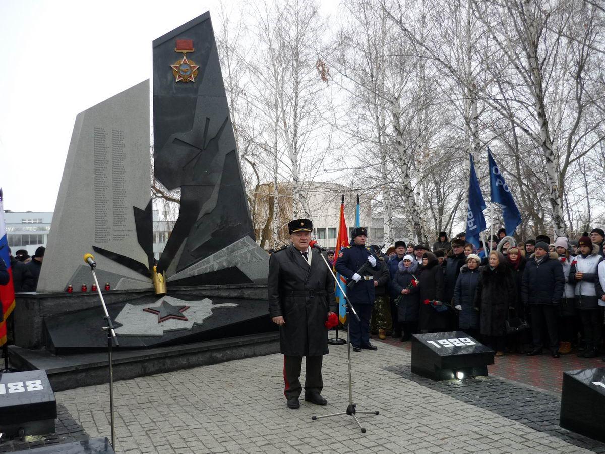 В Тамбове открыли мемориал памяти тамбовским воинам, погибшим в Афганистане
