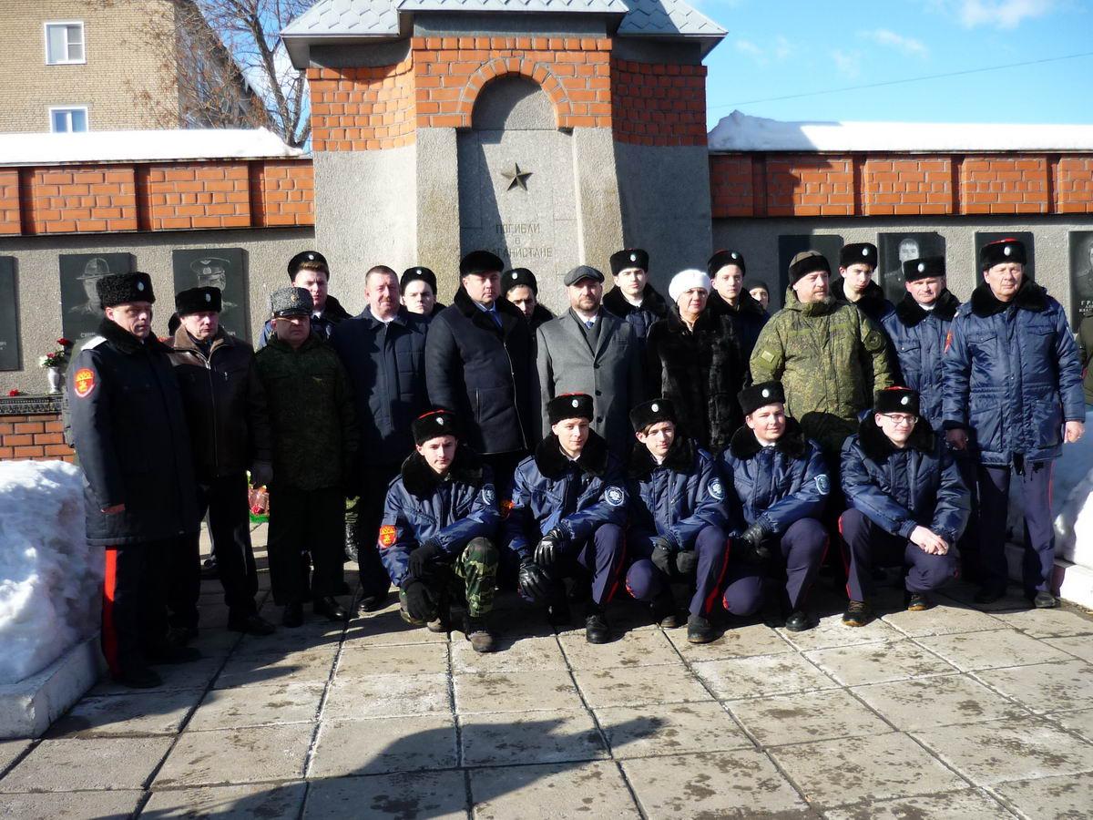 В Мичуринске состоялись мероприятия, посвященные 30-летию вывода войск из Афганистана