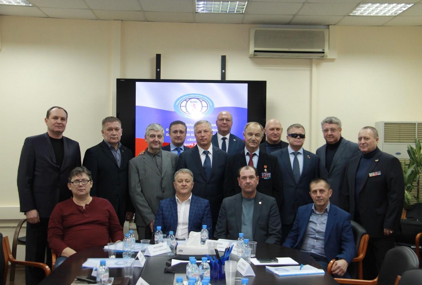 Учредительная Конференция Общероссийской общественной организации военных инвалидов