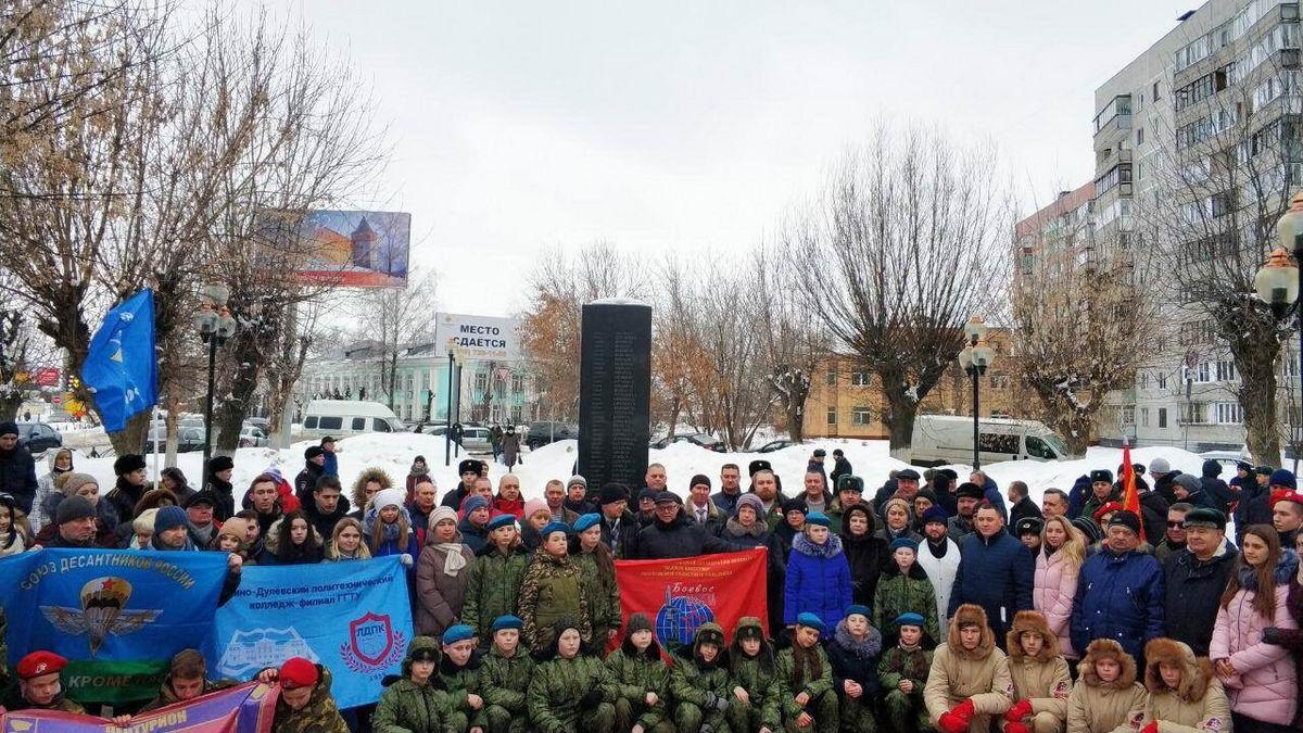 30-летие вывода советских войск из Афганистана в г.о. Орехово-Зуево