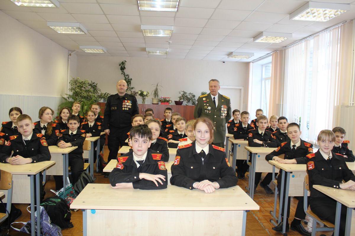 Урок мужества c кадетами кадетской школы № 43 г. Липецка