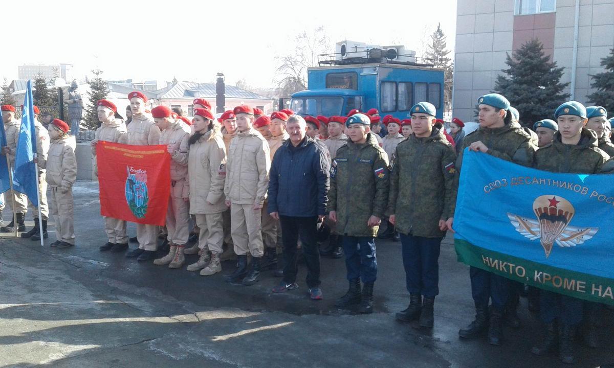 Военно-патриотическая акция «Сирийский перелом» в Барнауле