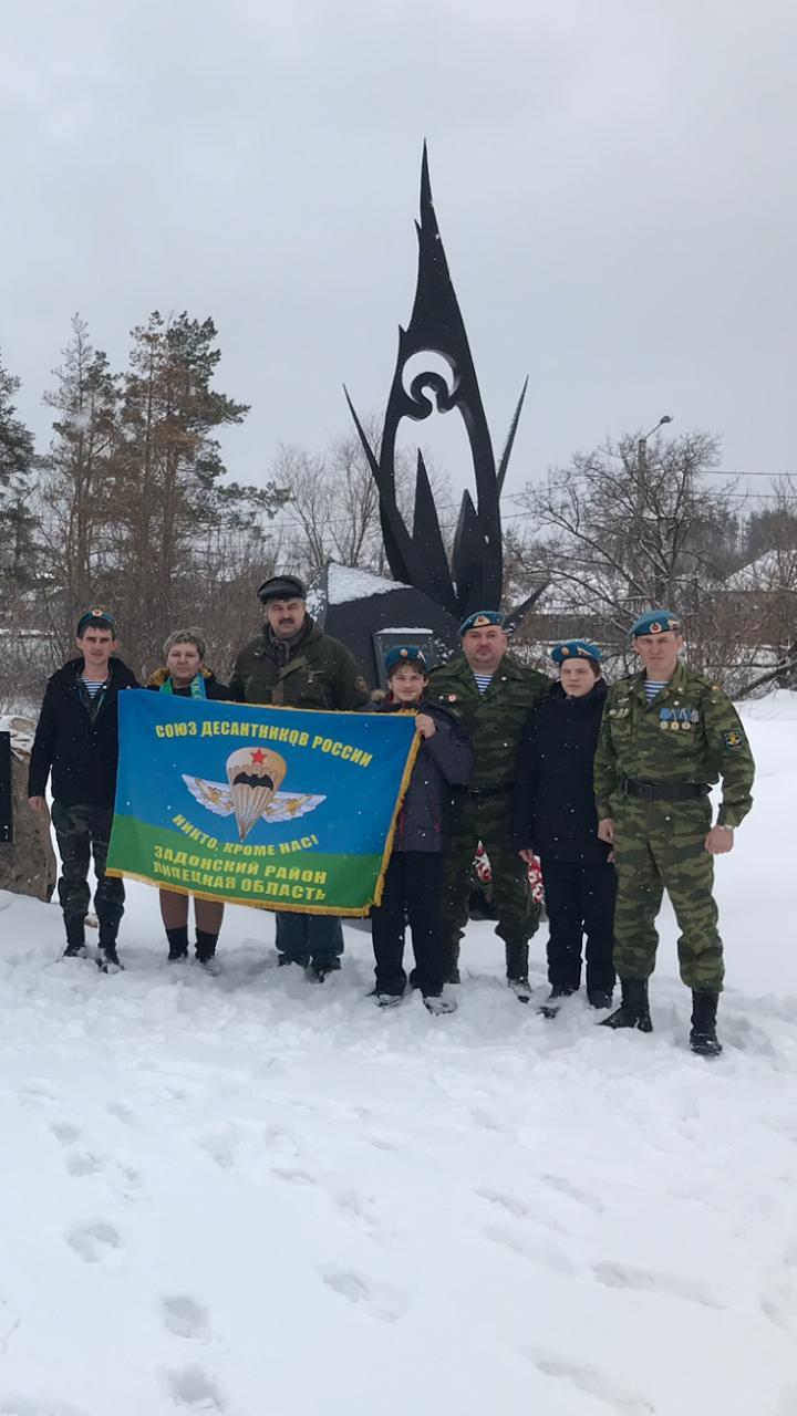 День сил специальных операций в Задонске