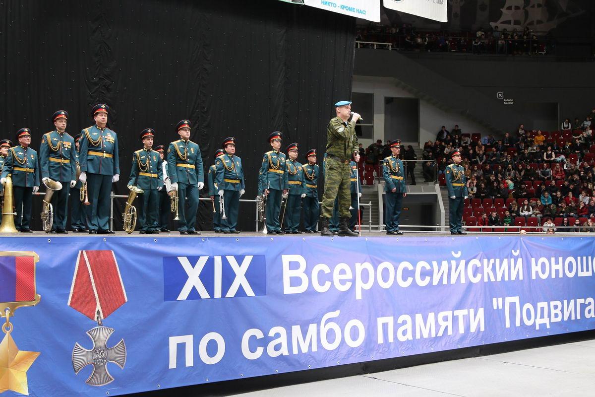 Юношеский турнир по самбо, посвященный памяти «Подвига 6-й роты ВДВ»