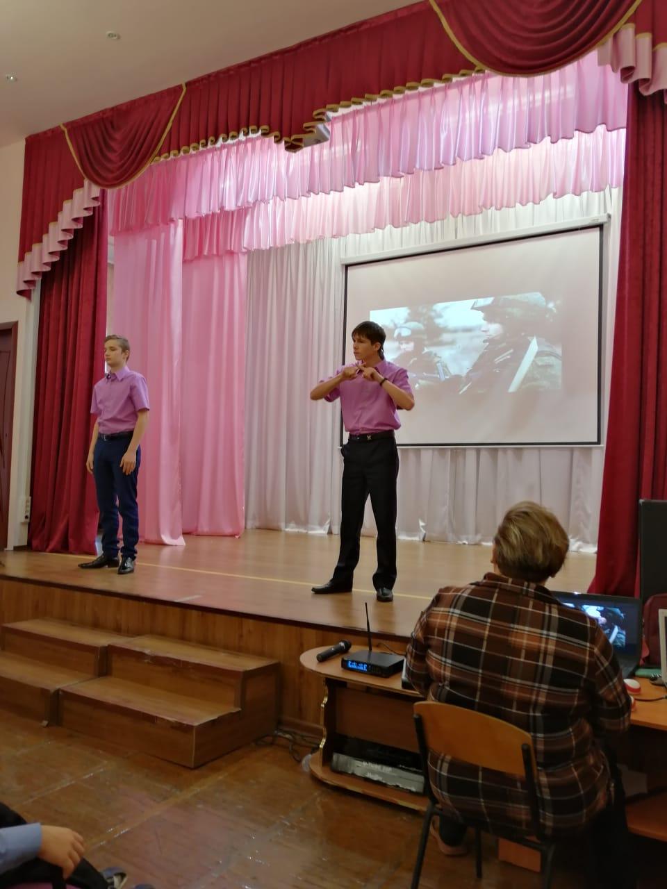 23 февраля в школе глухонемых детей