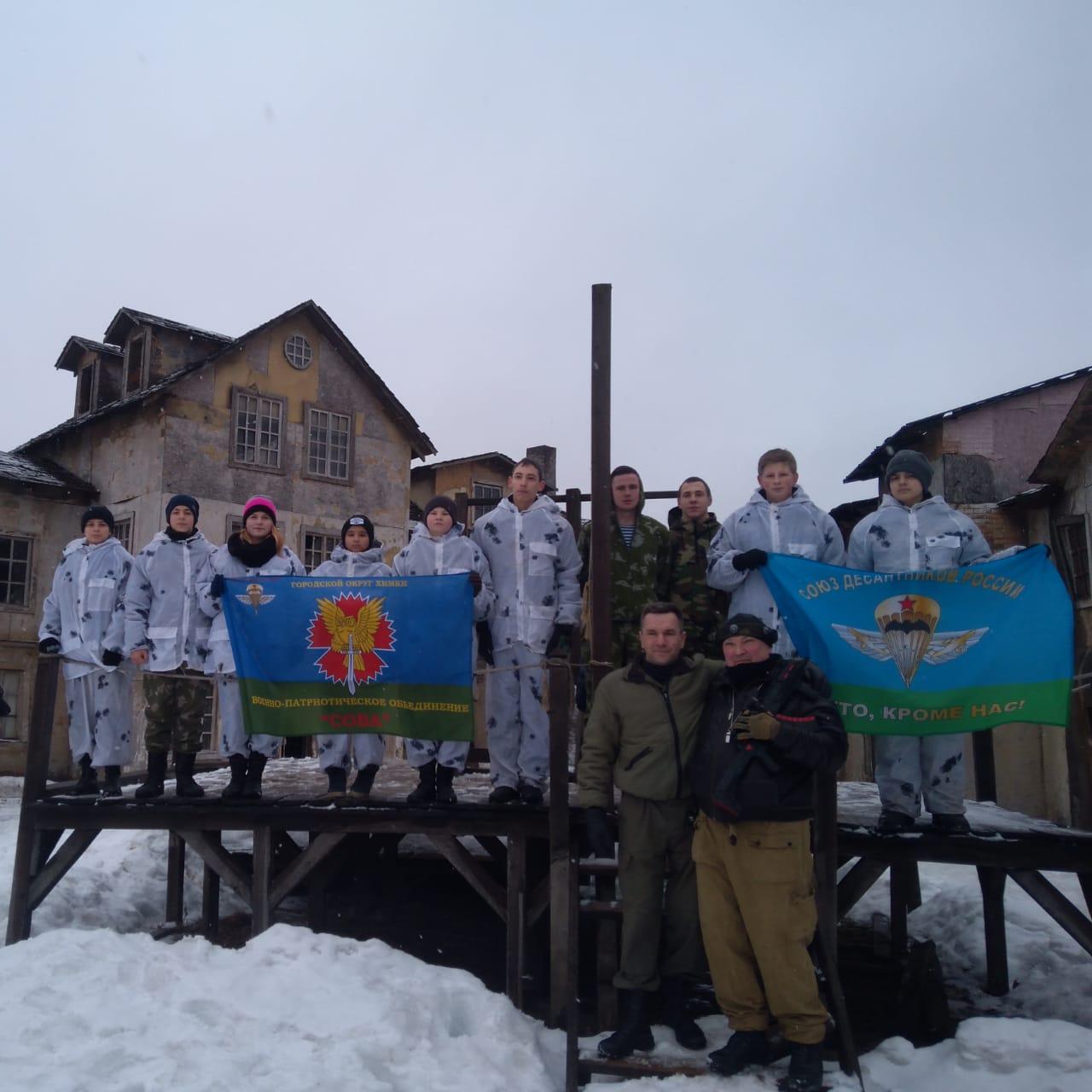 24 марта 2019 года прошла совместная игровая тренировка в «Лазертаг» ВПО «СОВА» - ВПК «МЕДВЕДЬ»