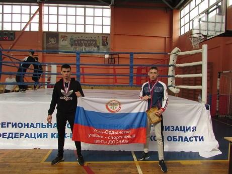 22-24 марта 2019 года состоялись соревнования по кикбоксингу посвященные памяти героя Советского Союза А.В. Сударева