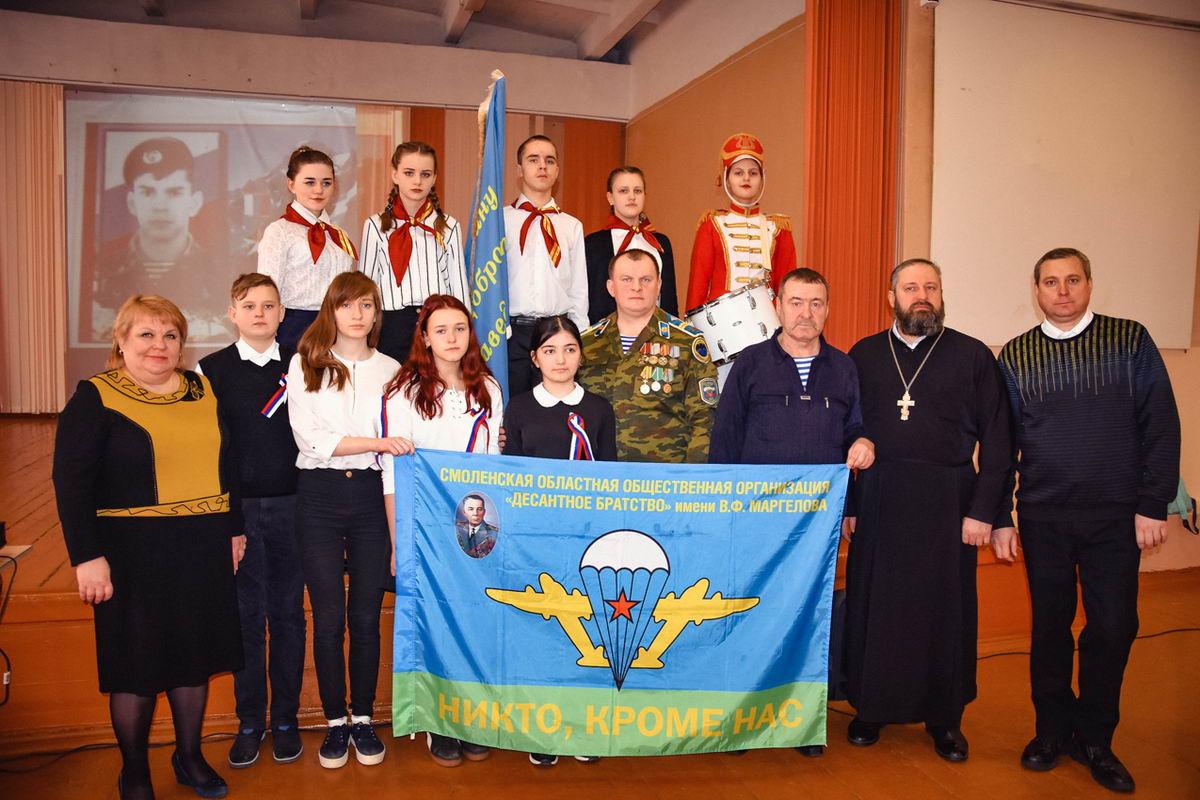 19 годовщина 6 роты в Смоленске