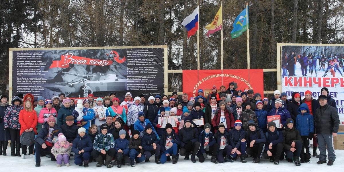 XV традиционный Республиканский Турнир по лыжным гонкам памяти воина - интернационалиста Р.Н.Петрова