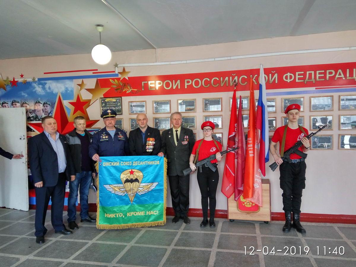 Омская земля помнит ратные и трудовые подвиги в честь Великой Победы