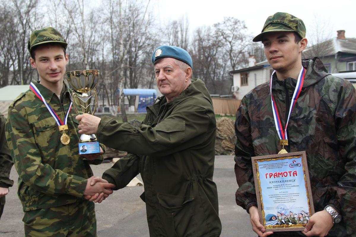 Межрайонные соревнования, посвященные памяти Героя России Александра Гердт