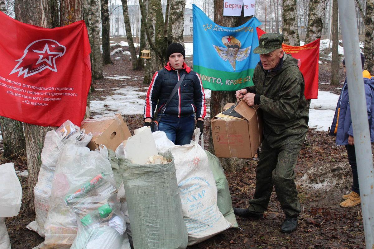 Приволжане на Всероссийской акции «Сохраним лес»