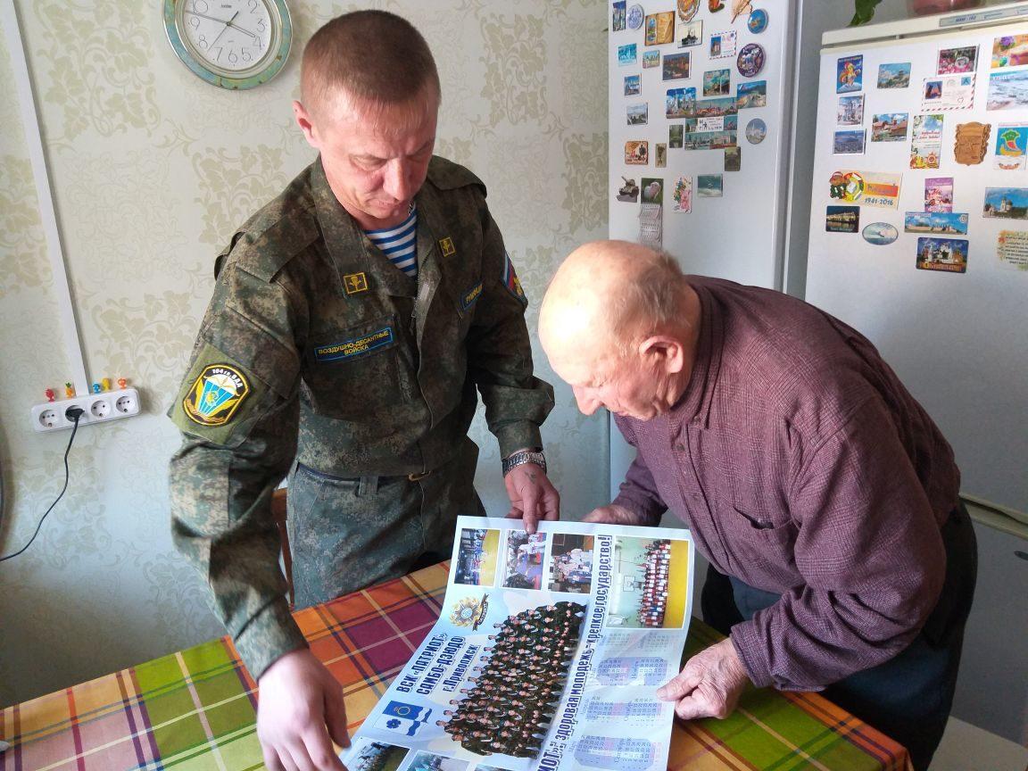 Встречи с ветеранами