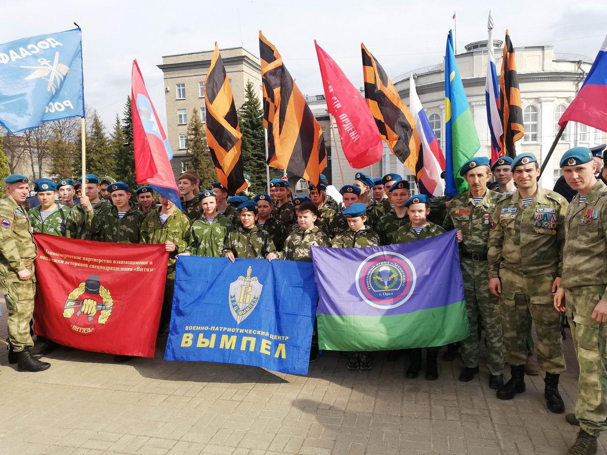 Воспитанники Центра «Десантник» приняли участие в торжественном открытии региональной «Вахты Памяти»