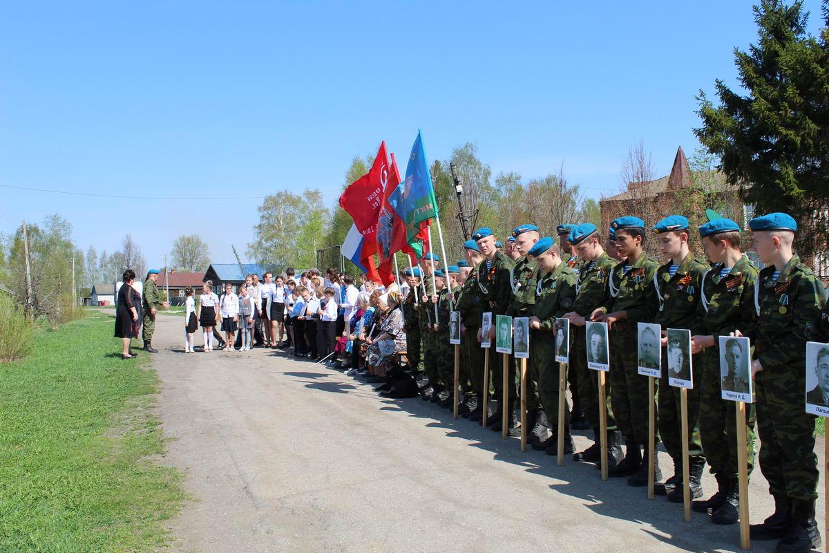 Жители села Рождествено в «Бессмертном полку»