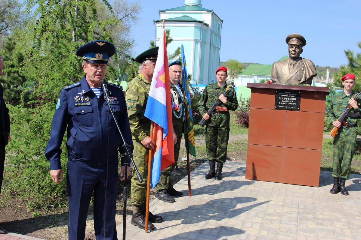 Третий памятник генералу Маргелову В.Ф. на Воронежской земле